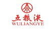 World famous wine Wuliangye