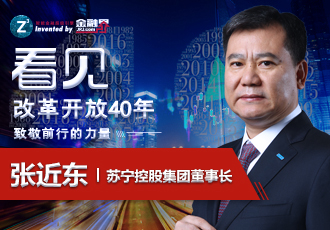 Zhang Jindong: The private economy ushers in the best opportunity