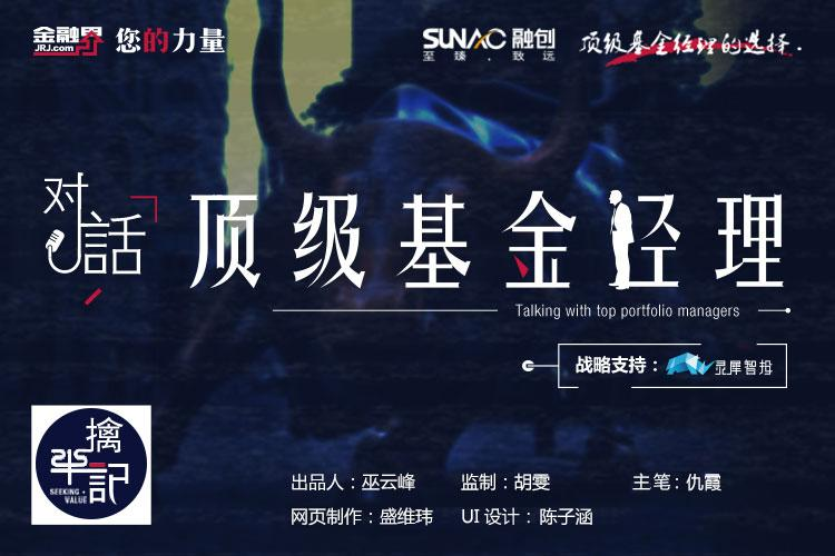 企�I盈利(li)是投(tou)�Y(zi)的底�舆�(luo)�