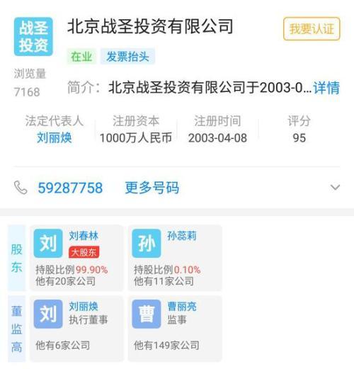 上一篇今日头条春节红包活动获上亿用户参与