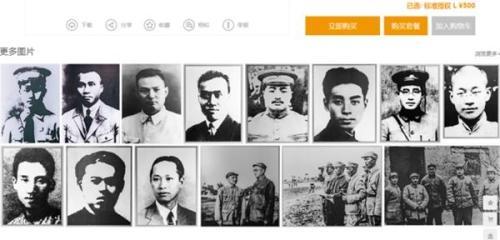 前国家领导人肖像被出售牟利 全景网络:没版权不妨碍卖钱