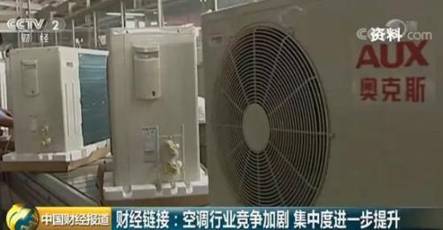 财经百科:空调能效等级究竟是什么?