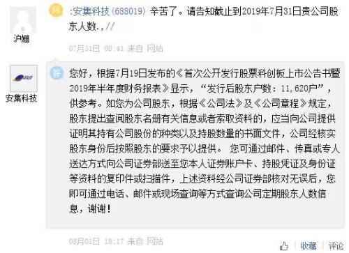 """[投资yabo亚博体育下载]投资者刨根问底科创板公司 A股刮起""""最炫"""