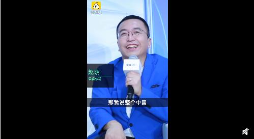 荣耀赵明回应武汉是小米主场:那整个中国都是荣耀的主场