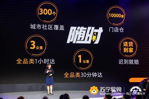 2019万博max官网手机版玩法全盘点:社交、内容、补贴、场景各显神通