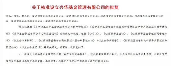 又见公募前高管斥巨资设新基金 天弘副总裁离职第2个月就申请新设